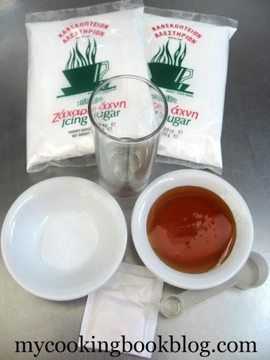 Захарен Фондан с лимонена киселина (лимонтозу)