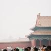 Beijing Forbidden City 1.jpg
