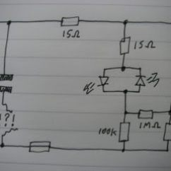 Home Power Saver Circuit Diagram Pioneer Avh P4300dvd Manual How To Make Mp3 Player At By Blog On Circuits Diagrams