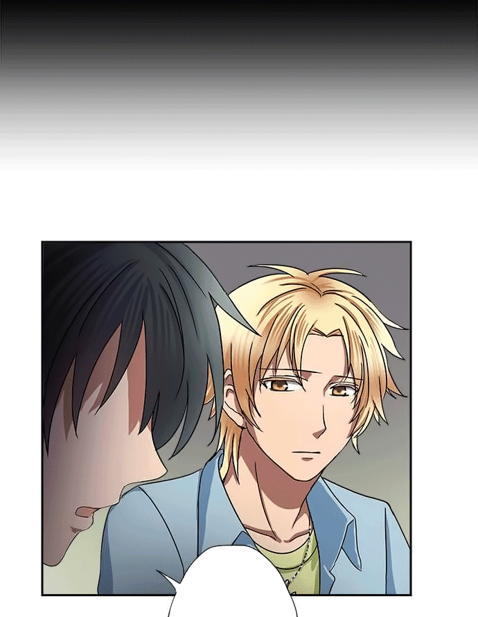 Distancia ~ The Untouchable One: Chapter 13 - Page 30