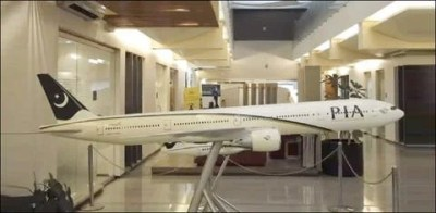 PIA Restructuring Plan 2021 includes Shifting oh HQ to Islamabad and Reduction of employees from 500 to 250 per aircraft