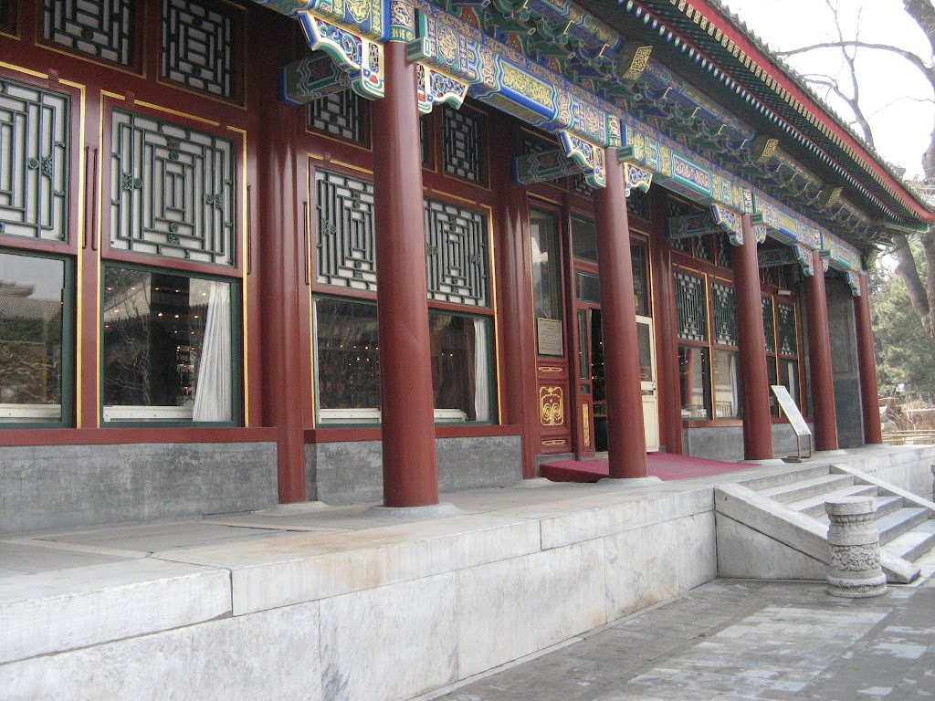 4040The Summer Palace
