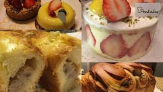 巷弄裡的法式烘培美味:Peekaboo麵包屋