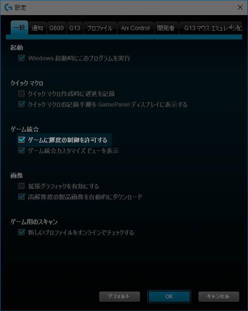 20170625_193305.jpg