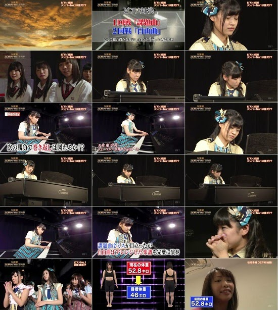 (TV-Variety)(720p) SKE48 ZERO POSITION~チームスパルタ!能力別アンダーバトル~ ep08 150117