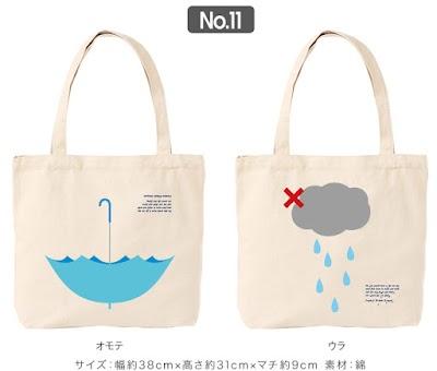 「佐野研二郎氏パクり・盗作疑惑27」トートバック雨雲