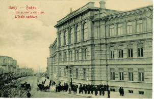 "Realni School (today, Economics University) in Baku. The School was featured in the beginning of ""Ali and Nino."""