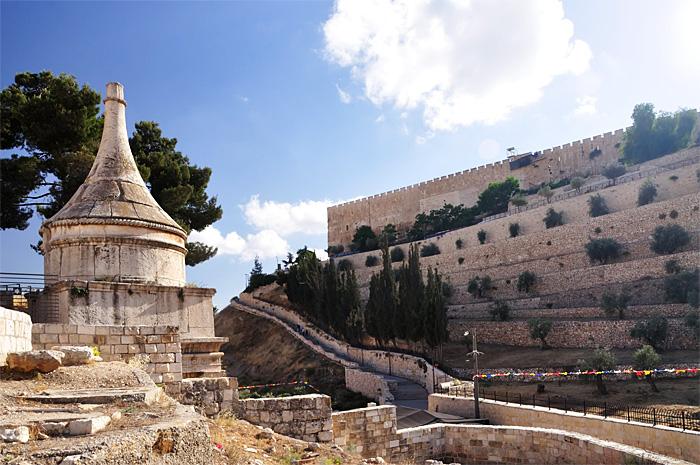 IerusalimMaslini19.JPG