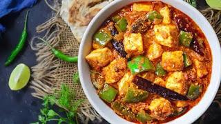 How to make Kadai Paneer