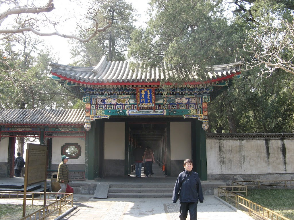 4290The Summer Palace