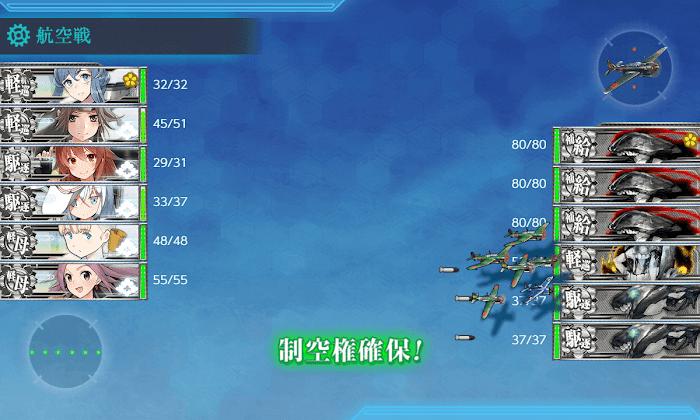 艦これ_2期_4-2_021.png