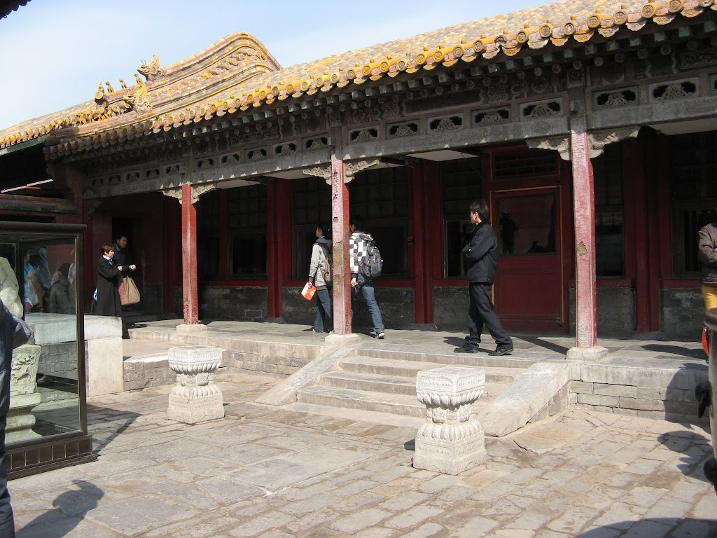 2170The Forbidden Palace