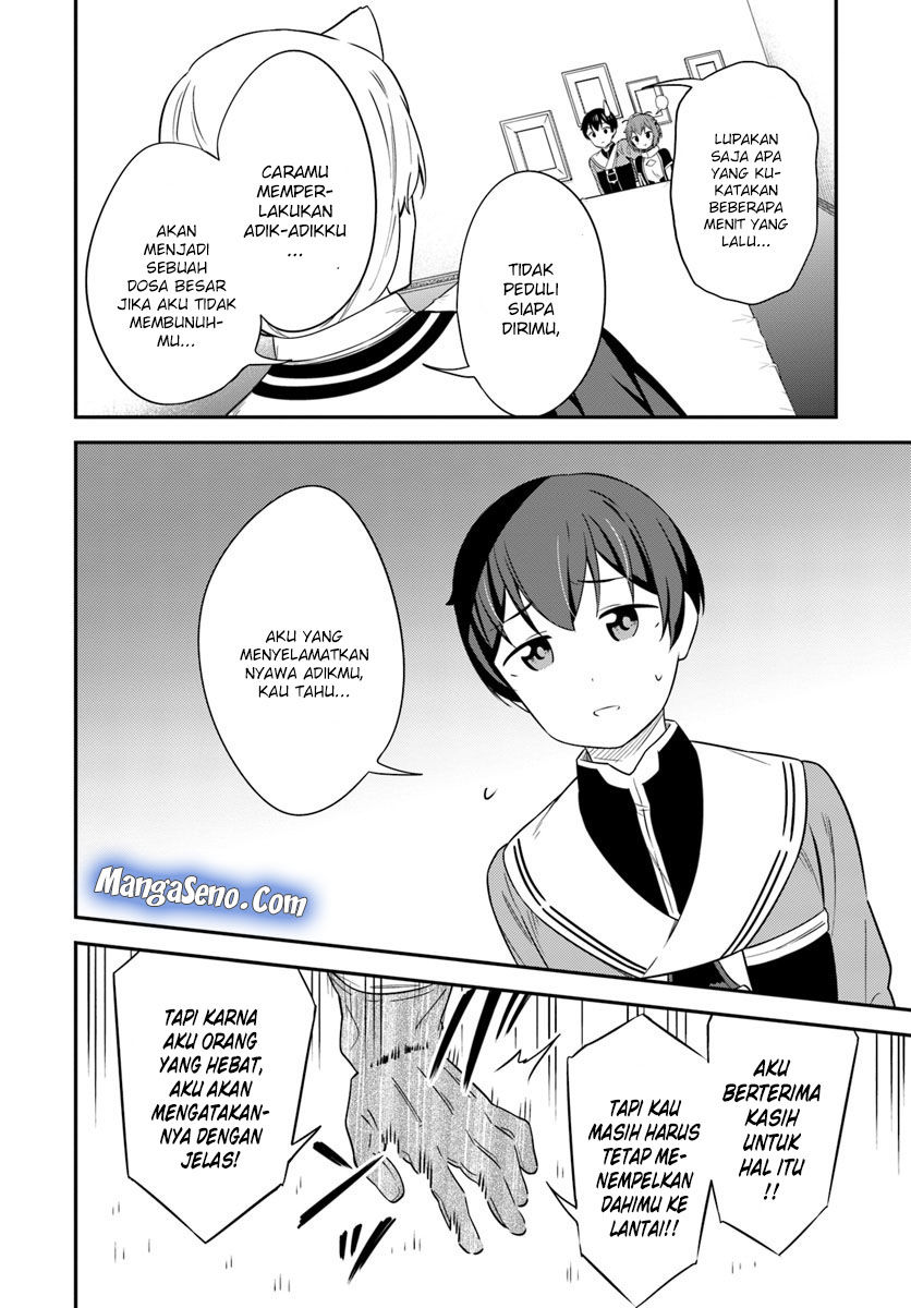 Butsuri-san de Musou shitetara Motemote ni Narimashita: Chapter 29 - Page 2