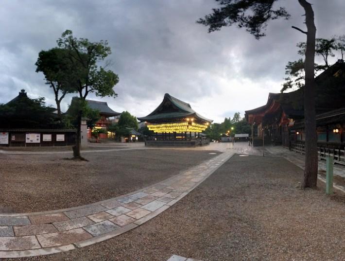 Qué ver en Kioto. Santuario Yasaka
