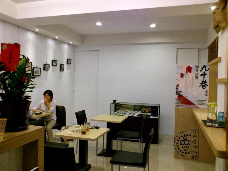 九十巷咖啡店內小規小,設計得簡約也有另一種味道。