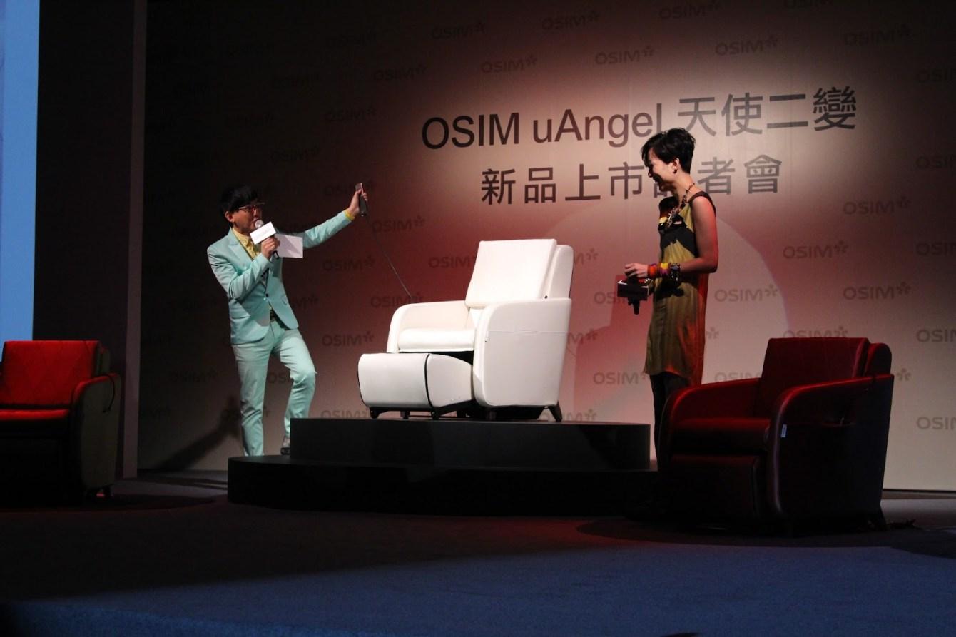 *OSIM uAngel 天使二變 按摩沙發:百變天后鄭秀文成最佳代言人! 5