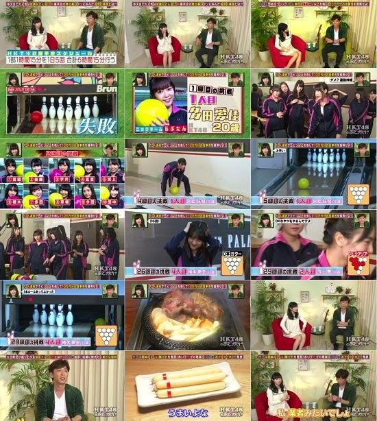 (TV-Variety)(720p) HKT48のおでかけ! ep101 150128