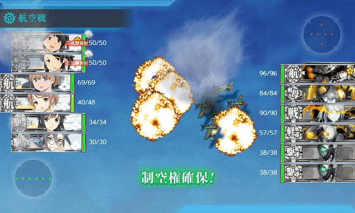 艦これ_2期_4-3_008.png