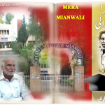 MERA MIANWALI -JULY16