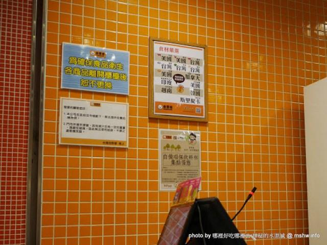 【食記】台中吉野家 Yoshinoya 公益店@西區草悟道&市民大道 : 經營多年的老字號空虛丼飯, 口味有進步, 可還是吃不飽 區域 午餐 台中市 咖哩 定食 宵夜 日式 晚餐 蓋飯/丼飯 西區 飲食/食記/吃吃喝喝