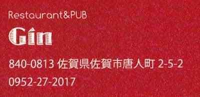 2016.000.Restaurant & PUB GIN.001.jpg