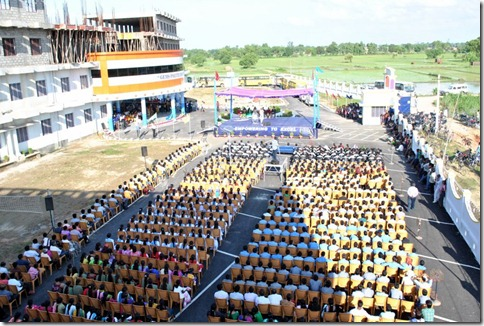 Gems Polytechnic College Inaugurated At Aurangabad In Bihar