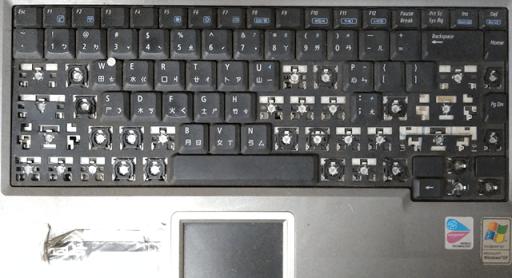 NoteBook 筆記型電腦鍵盤突然有部份按鍵「不能顯示正確字元」?打「U」出現「4」、「I」出現「5」。鍵盤壞了 ...