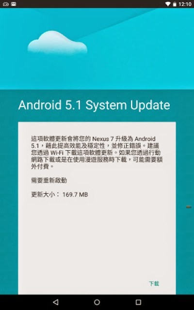 Android 5.1.jpg