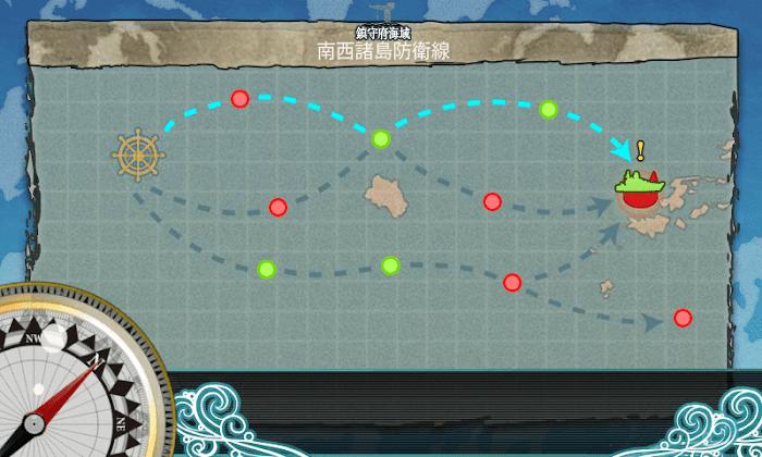 艦これ_謹賀新年!「水雷戦隊」出撃始め!_03.png