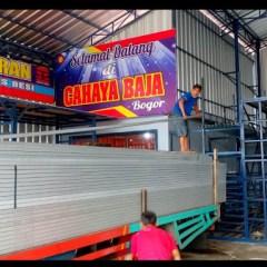 Distributor Baja Ringan Di Depok Toko Besi Bogor Jakarta Tanggerang Bekasi Termurah
