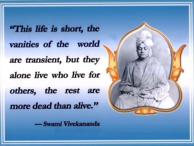 vivekananda inspirational quotes