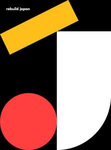 スペインバルセロナの『ヘイ・スタジオ』が手掛けたデザイン