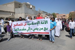 Protesters in Bahrain denouncing the film 'Innocence of Muslims'