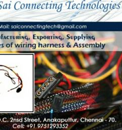 sai connecting technologies cable harness manufacturer in chennai wiring harness manufacturers in chennai [ 1280 x 1280 Pixel ]