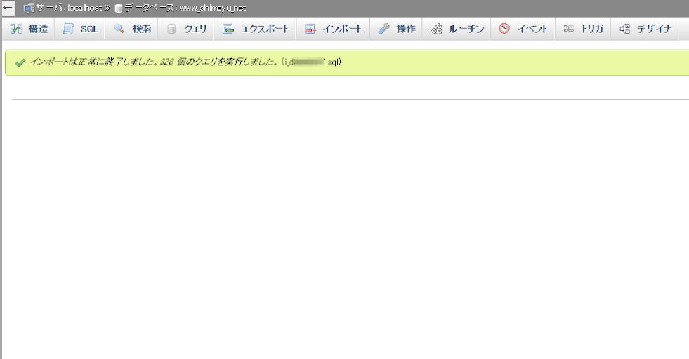 スクリーンショット_2016-08-02_04_54_17.png
