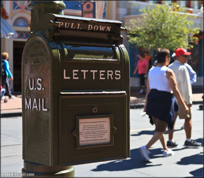 В Орландо тоже пишут письма