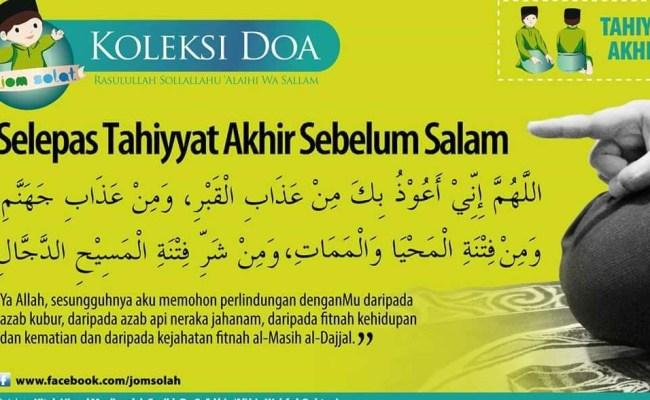 Doa Nabi Sebelum Memberi Salam