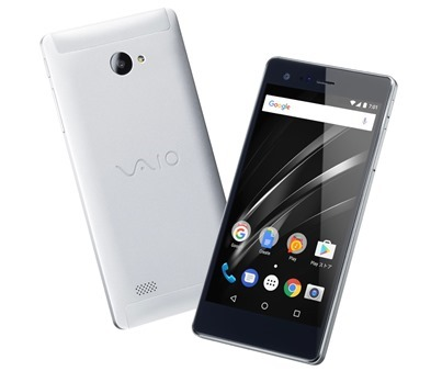 VAIO Phone A_RGB