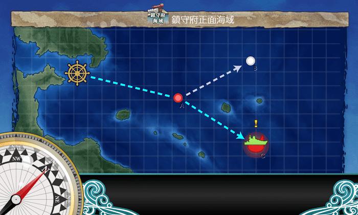 艦これ_2期_1-1_02.png