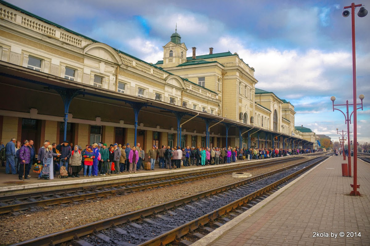 Вокзал. Ивано-Франковск.