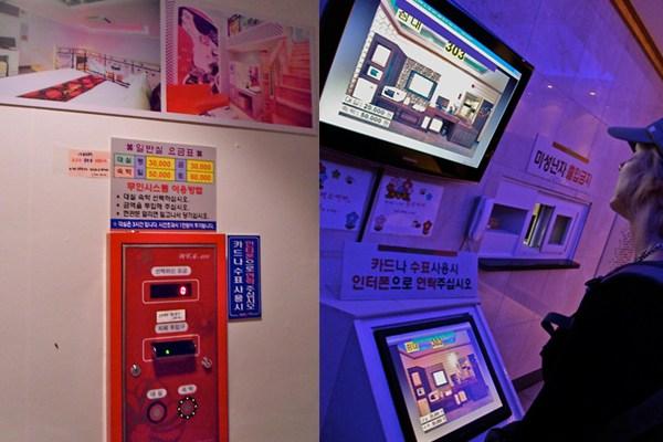love motel privacy, types of korean love motels, love motel rooms in korea,
