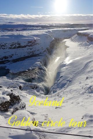 Golden Circle Tour Iceland, Gullfoss Waterfall