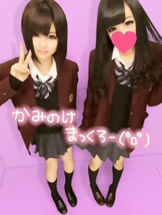 富山県立高岡商業高等学校の女子の制服5