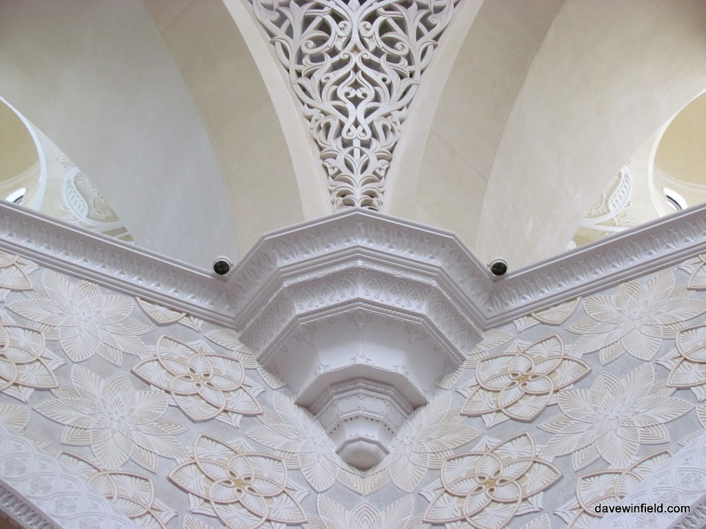 0690Sheik Zayfed Mosque