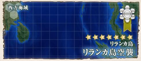 艦これ_2期_4-3_019.png