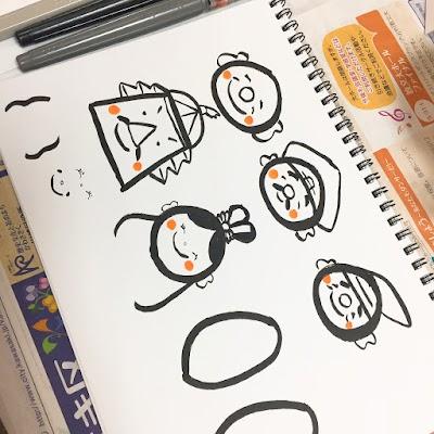 七福神8547.JPG
