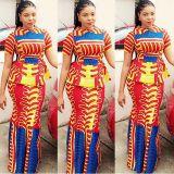 creative ankara skirt and blouse style 2017