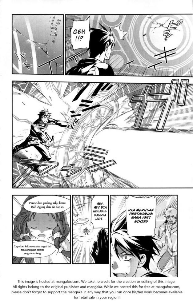Rain: Chapter 24 - Page 5
