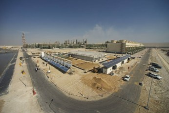 The Sahara Forest Project Pilot Facility is developed by Yara, Qafco and The Sahara Forest Project.
