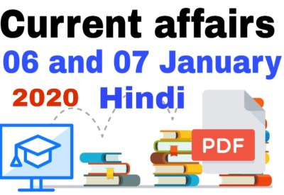 Daily Current Affairs 6th and 7th January 2020 Daily GK Update In Hindi
